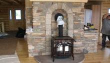 Fireplaces Hearths Masonry Inc