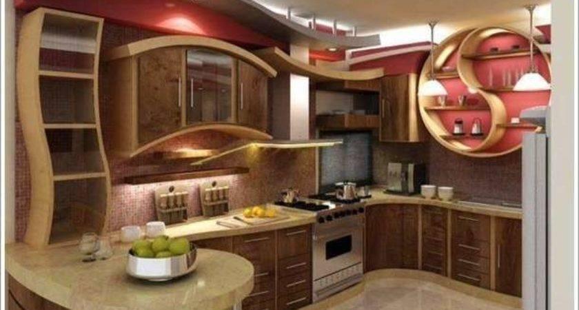 Interesting Extraordinary Kitchen Designs